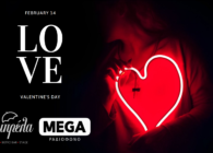 Θεσσαλονίκη: 14 Φλεβάρη party για τους ερωτευμένους