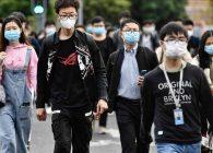17 νέα κρούσματα κορωνοϊού στην Κίνα