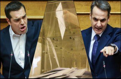Δημοσκόπηση-Καταλληλότερος Πρωθυπουργός: Μητσοτάκης με 56% και Τσίπρας με 20%.