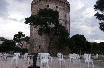 Εστίαση: Διαμαρτυρίες σε Θεσσαλονίκη και Αλεξανδρούπολη