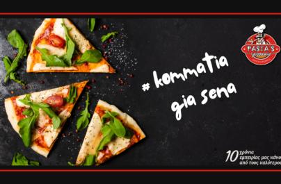 Pasta's Pizzeria: Η πιτσαρία στην Καλαμαριά που κάνει θραύση