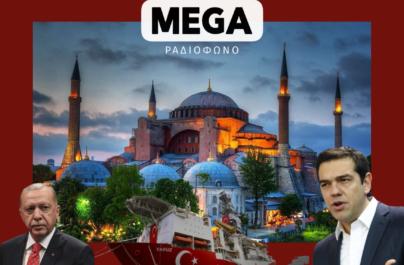 Όταν ο Τσίπρας έδινε ιστορική απάντηση στον ΕΡΝΤΟΓΑΝ(video)