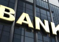 Τράπεζες: Στόχος ένα κατάστημα (ανά τράπεζα) για 20.000 πληθυσμό