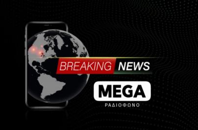 Νέα πρόκληση στα 'Ιμια: Σκάφος της Τουρκικής ακτοφυλακής εμβόλισε σκάφος του Λιμενικού Σώματος