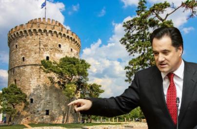 Γεωργιάδης: Ο χαρακτήρας των Θεσσαλονικέων ευθύνεται για την έξαρση