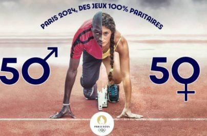 Αυτό που θα συμβεί για πρώτη φορά στην ιστορία στους Ολυμπιακούς Αγώνες «Παρίσι 2024» είναι υπέροχο!