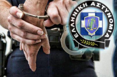 Γρεβενά: Συνελήφθη 21χρονος για παράβαση νομοθεσίας περί ναρκωτικών