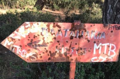 Καταγγελία: Πυροβολισμοί κυνηγού σε οικογένεια που έκανε βόλτα στην Θέρμη (PHOTO)