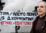 Σε χώρα της ΕΕ δεν μπορεί να πεθάνει απεργός πείνας