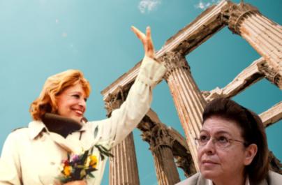 Από την Μελίνα ..στην Λίνα – Οι διαφορές μεταξύ Υπουργών Πολιτισμού