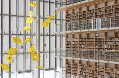 Έκθεση τεκμηρίων από τις συλλογές της Εθνικής Βιβλιοθήκης της Ελλάδος