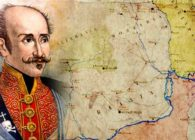 Σαν σήμερα ο Αλέξανδρος Υψηλάντης κυκλοφορεί την επαναστατική προκήρυξη (1821)