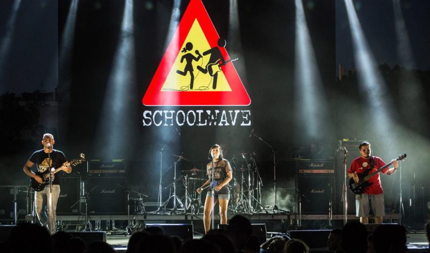Το Schoolwave παίζει με την παράδοση