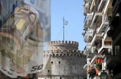 Σήμερα η καταβολή 260,5 εκατ. ευρώ σε 611.618 δικαιούχους